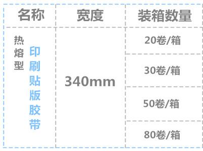 印刷成品说明_01.jpg