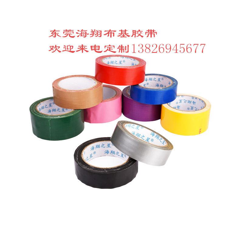 布基胶带有哪些特点和作用?