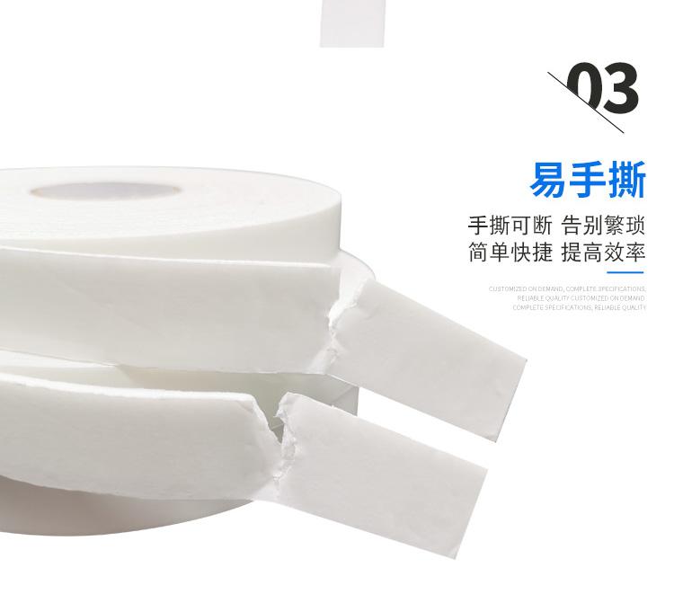 海翔之星白紙管泡棉雙面膠