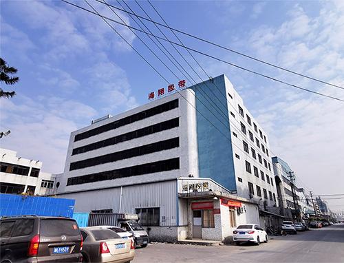 東莞市海翔之星膠帶廠家
