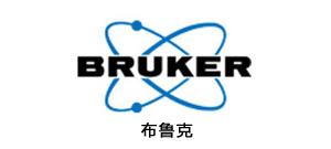 海翔合作伙伴-布鲁克
