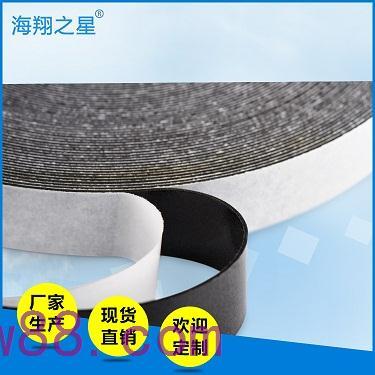 EVA泡棉胶带的用途与特点