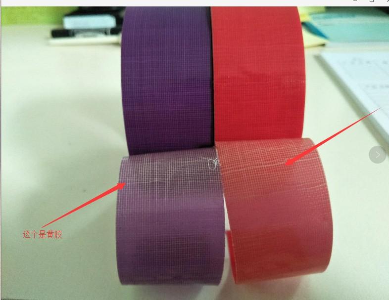 什么是合成橡胶布基胶带以及热熔布基胶带?