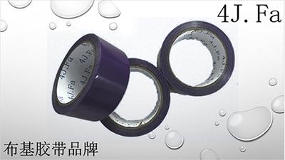 胶粘制品的分类方法以及高温胶带的储存方法!