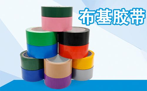 如何选择适合自己使用的胶带?