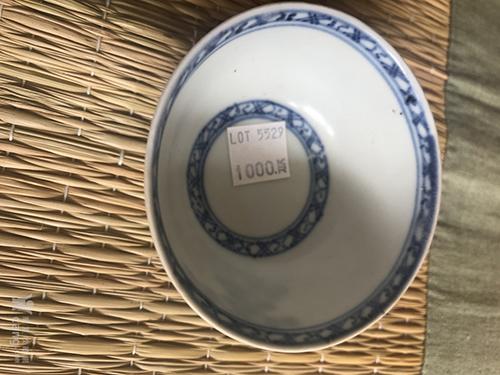 生活小妙招——如何去除锅底不干胶商标