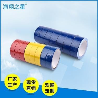 鑫达包装:海翔之星的布基胶带,性价比高,交货及时