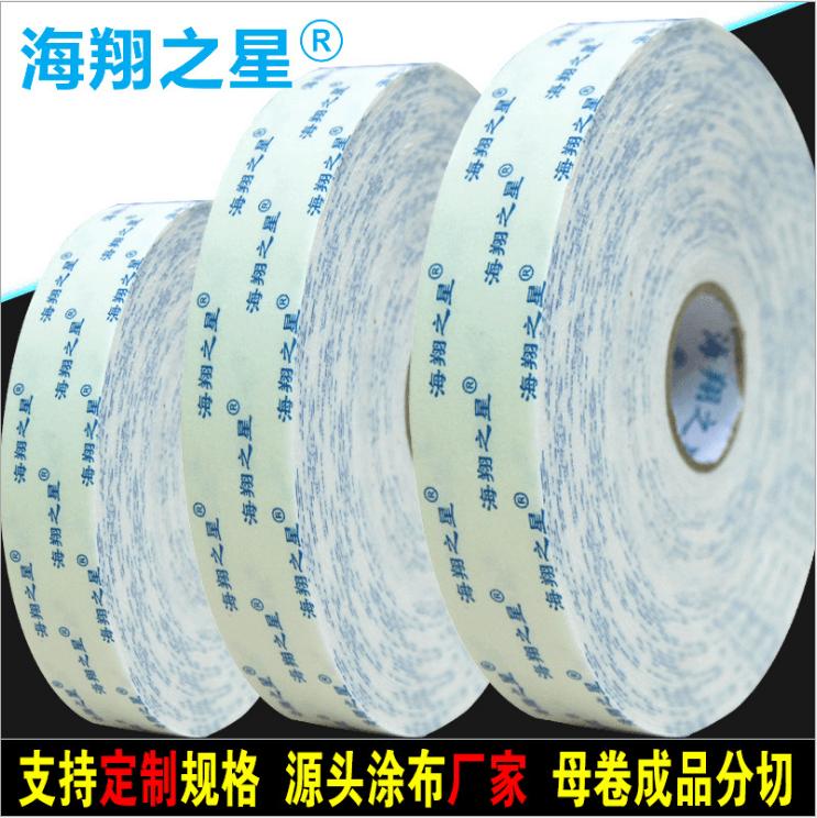 3mm白色泡棉双面胶