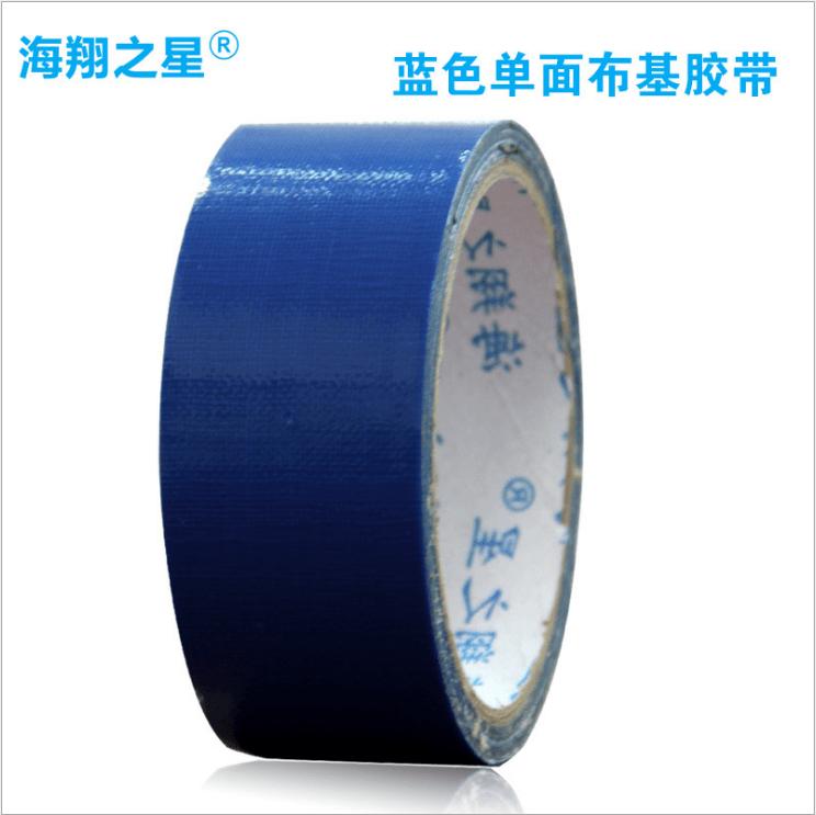 蓝色单面布基胶带