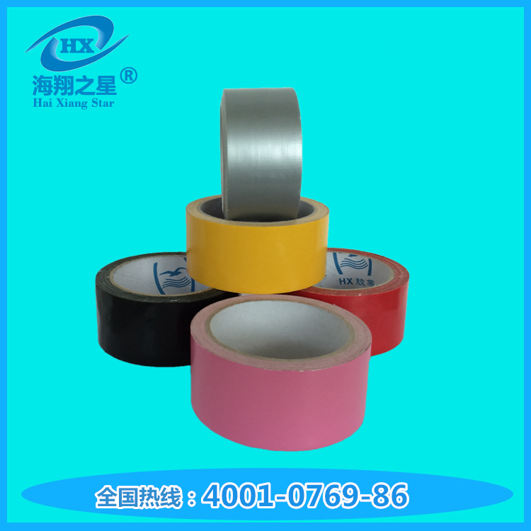 地膜用布基胶带
