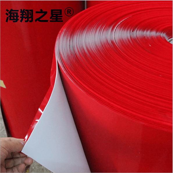 红色PE泡棉双面胶母卷