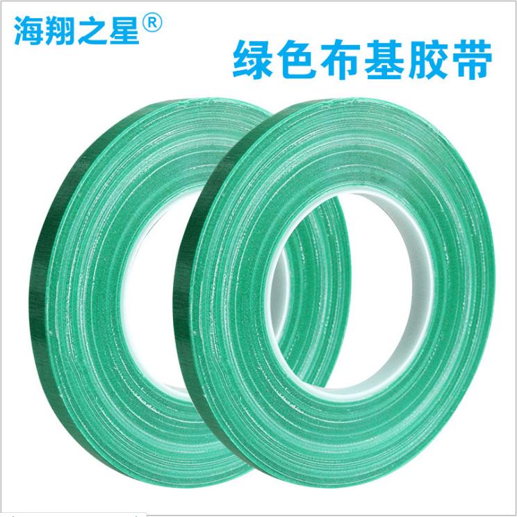 PE管绿色布基胶带