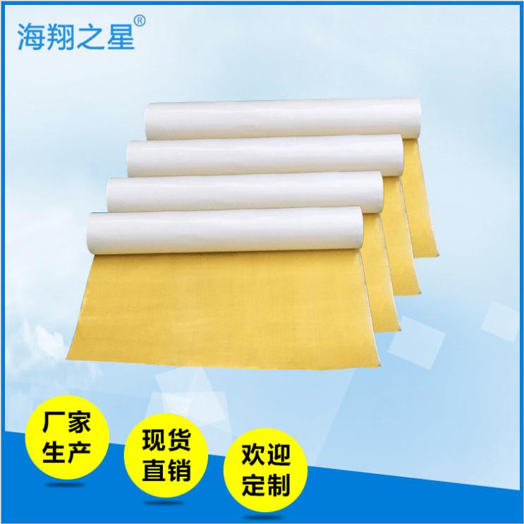 印刷贴板双面胶