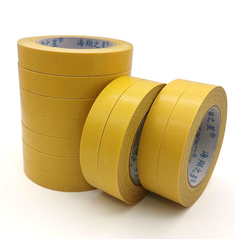 黄色格拉辛纸姜黄纸地毯双面胶