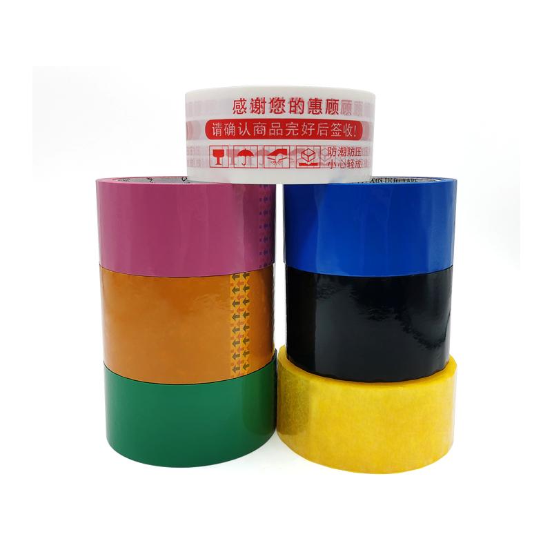 透明胶带 封箱胶带批发——东莞海翔胶带厂